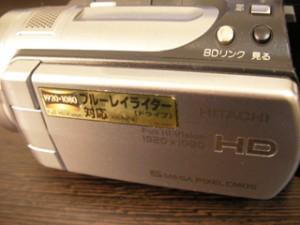 DZ-HD90 ムービーデータ誤消去