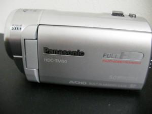 Panasonic HDC-TM90 消したデータの救出