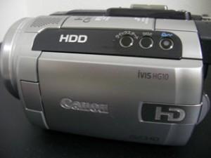 パソコンへの移動中に消えた HG10 iVIS ビデオカメラの復元