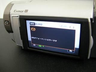 HDDフォーマットエラー ビデオカメラのデータ復活に成功 福岡県