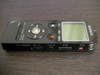SONY ICレコーダー ICD-UX533F 復元