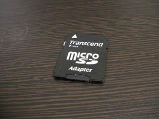 スマートフォンのギャラリーの画像と動画を消した microSDカードのデータ復元