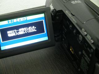 パナソニックビデオカメラのデータ復旧 HDC-HS100