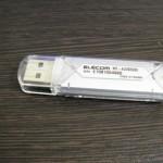 ELECOM USBメモリのデータ復元 横浜市