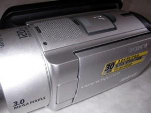 SONY Handycam DCR-SR100 フォーマット