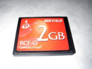 CF バッファロー 2GB 誤ってフォーマット