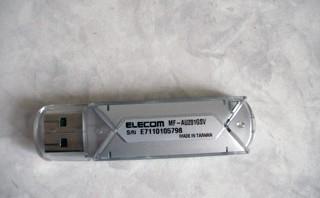 USBメモリ文字化け ELECOM FLASHMEMORY MF-AU201GSV