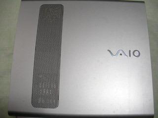 SONY VAIO PCV-8810 初期化した データ復旧