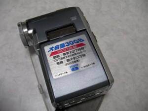 東芝 gigashot HDDビデオカメラ GSC-R30