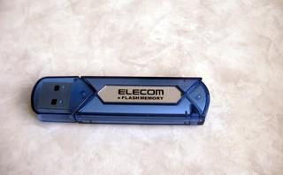 USBメモリ 4GB ELECOM フォーマットしますか