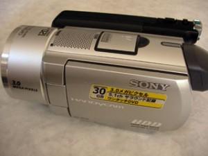 SONY HDR-SR7 フォーマット